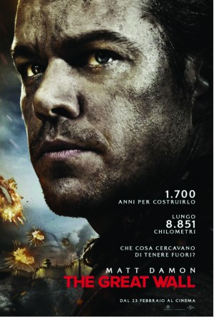 The Great Wall | Imax (3D)