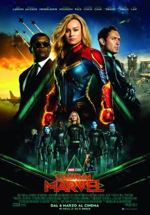 Captain Marvel | Atmos