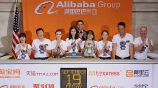 Alibaba sbarca a Wall Street (Ansa)